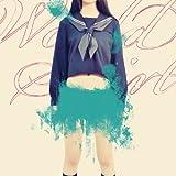 World Skirt