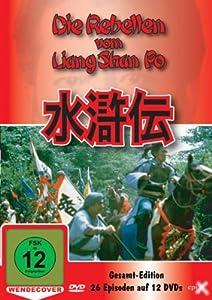 Die Rebellen vom Liang Shan Po (alle Folgen auf 12 einzelnen DVDs (eingeschweißt)