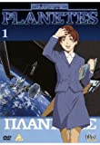 echange, troc Planetes - Vol. 1 [Import anglais]