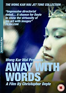 Away With Words [DVD]