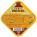 日清 チキンラーメン リフィル 63g×8個
