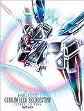 G-SELECTION 機動戦士ガンダムSEED/SEED DESTINY スペシャルエディション DVD-BOX(初回限定生産)