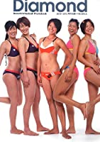 BeachVolleyball PhotoBook―2009‐2012 時代を築いてきた者たち