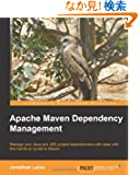 Apache Maven Dependency Management
