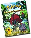 echange, troc Dragon d'or - Pokémon : A la recherche de Zoroark