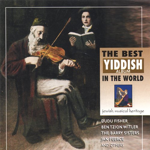 Best Yiddish Album In The World! front-965759