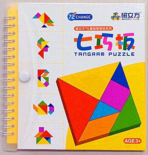 bambini colorati pensando gioco Tangram Puzzle (piccolo)