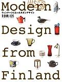 TORi(トリ) / Vol.5 USED Modern Design from Finland ヴィンテージになったモダンデザイン