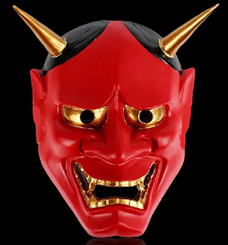 Halloween Festival Costume Horrible Mask Thrill Decorative Cosplay Japanese Prajna Ryel Mask (red)