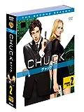 CHUCK/チャック〈セカンド・シーズン〉 セット2 [DVD]