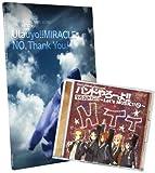 TVアニメ「けいおん!!」オフィシャル バンドやろーよ!! ~Let's MUSIC!!2~(バンドスコア付)