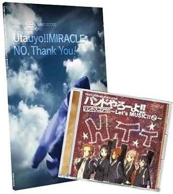 TVアニメ「けいおん!!」オフィシャル バンドやろーよ!! ~Let's MUSIC!!2~