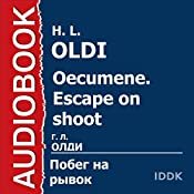 Oecumene: Escape on shoot [Russian Edition] | H. L. Oldi