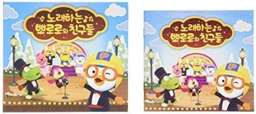 Pororo and Friends Sing A Long (2CD)