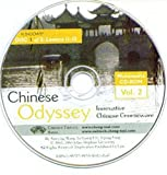 img - for Chinese Odyssey CD, Volume 2 (Chinese Edition) book / textbook / text book