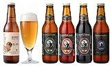 日本一のフルーツビール「湘南ゴールド」4本&国際大会金賞ビール4本/8本セット