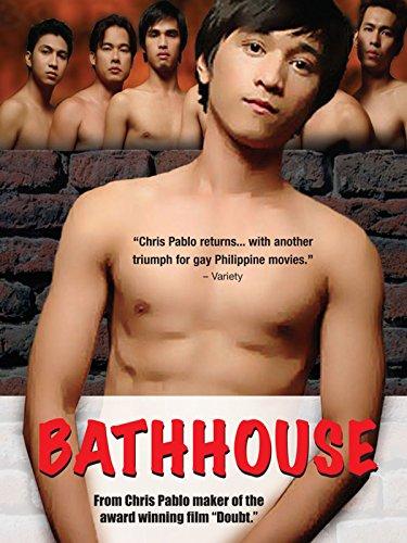 Bathhouse (English Subtitled)