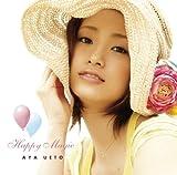 上戸彩 CD 「Happy Magic~スマイルプロジェクト~(通常盤)」