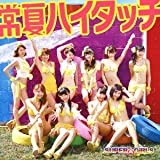 常夏ハイタッチ  (CD+DVD) 【ジャケットA ver.】 [Single, CD+DVD] / SUPER☆GiRLS (CD - 2013)