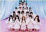 [Ver la noche de Noel] Mariko Siete beneficios comerciales netos de AKB48 fotograf?a de la vida oficial (jap?n importaci?n)