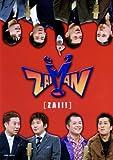 ZAIMAN ZAI [DVD] (商品イメージ)