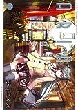 ARIA(11) (BLADE COMICS)