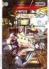 ARIA 第11巻