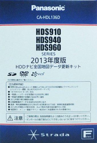 panasonic [ パナソニック ] 2013年度 全国 [ 地図データー更新 ] バージョンアップディスク [ 品番 ] CA-HDL136D