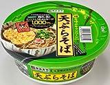 (お徳用ボックス) 寿がきや 福を呼ぶキャンペーン 天ぷらそば 147g×12食