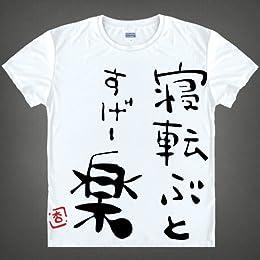 Tシャツ 寝転ぶとすげー楽 アイドルマスター シンデレラガールズ 双葉杏 【Primel】 (M)