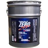 ZERO SP [ ゼロスポーツ ] Titanium Gear [ チタニウムギア ] 80W110 [ GL-5 ] 化学合成油 [ 20L ]
