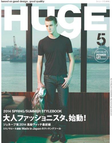 HUgE (ヒュージ) 2014年 5月号 [雑誌]