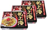"""めん  龍上海 赤湯からみそラ-メン 9食(3食×3箱)"""""""