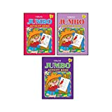 Jumbo Activity Books (Combo of 3) Books)