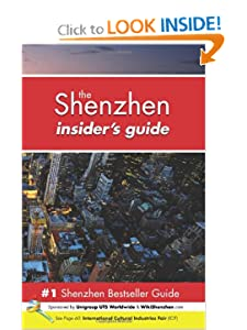 The Shenzhen Insiders Guide