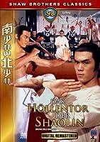 Das H�llentor der Shaolin - Shaw Brothers Classics