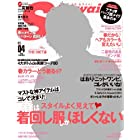 Scawaii! (エス カワイイ) 2013年 04月号 [雑誌]