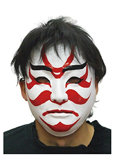 Fantastic Japanese Masks: Kabuki Face (B Type)