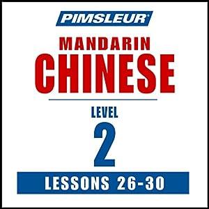 Chinese (Mandarin) Level 2 Lessons 26-30 Speech