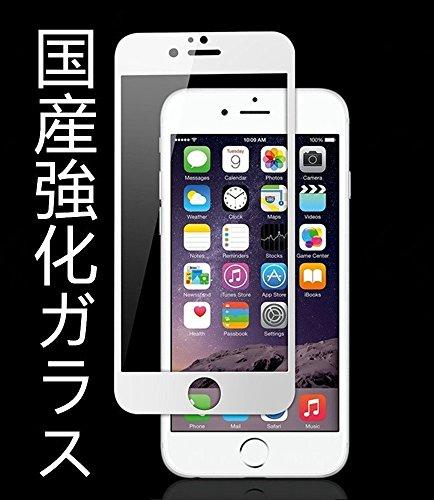 【WinSun】iphone 6 / iphone 6s 液晶保護ガラスフィルム 9H 飛散防止 4.7インチ
