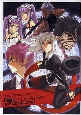 Fate/hollow ataraxiaアンソロジーコミック (FOX comics)