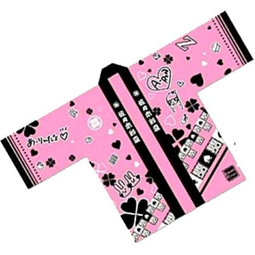 ももいろクローバーZ 公式グッズ ももクロchan ハッピ3【ピンク】佐々木彩夏 法被