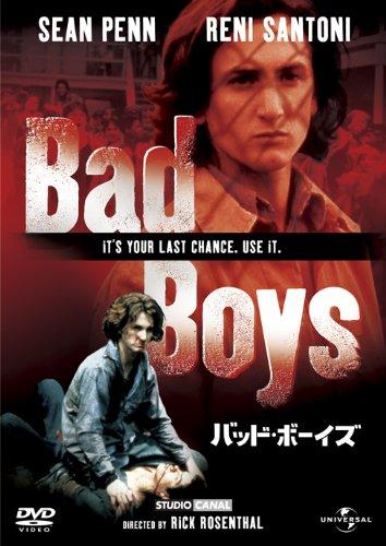 バッド・ボーイズ [DVD]