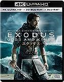 エクソダス:神と王<4K ULTRA HD+3D+2Dブル...[Ultra HD Blu-ray]