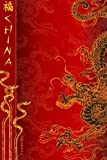 China Journal: Chinese Gifts / Gift / Presents ( Large Notebook with Lucky Bamboo & Dragon ) (World Cultures)