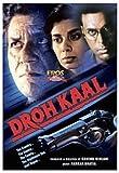 echange, troc Drohkaal