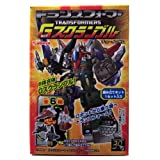 Vortex or Blast Off Mini Transformers Kabaya Gum No. 5 Series 7 Action Figure