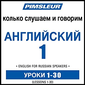 ESL Russian Phase 1, Units 1-30: Learn to Speak and Understand English as a Second Language with Pimsleur Language Programs | [Pimsleur]