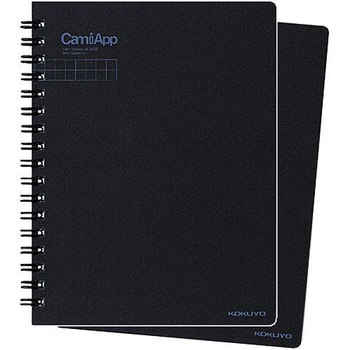 コクヨ ツインリングノート CamiApp A6 方眼罫 50枚 2冊入 ス-TCA92SX2-AM