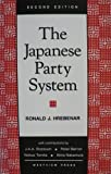 img - for The Japanese Party System book / textbook / text book